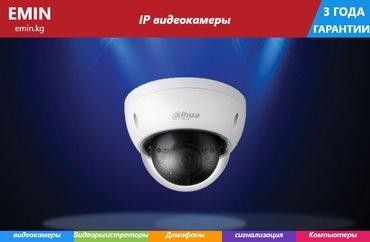 IP Камера DH-IPC-HDBW1220EP-0280B-S3 2MP в Бишкек