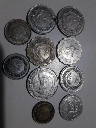 Монеты Ливии в Токмак