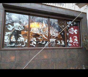 Новогодний рисунок на стекле Сложность любая