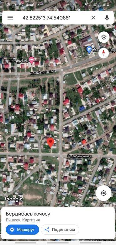 строительство в Кыргызстан: Продам 7 соток Для бизнеса от собственника