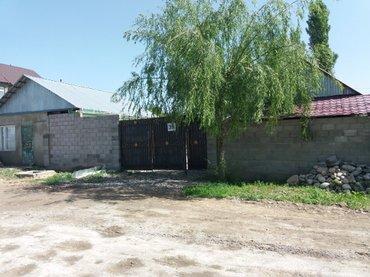 Продаю дом ж/м калыс-ордо рядам школа мед пункт in Бишкек
