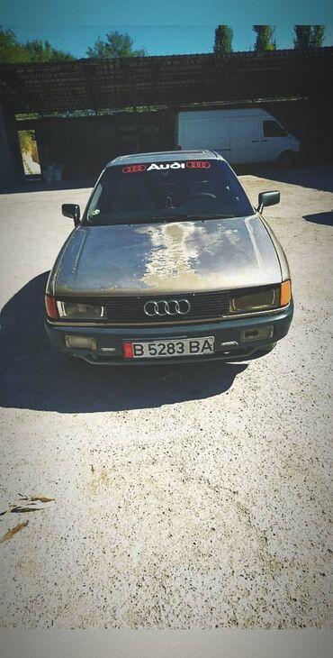Audi - Кыргызстан: Audi 80 1.8 л. 1989