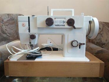 stiralnyh mashin avtomat nizkie в Кыргызстан: Продаю швейную машину Чайка, в отличном состоянии