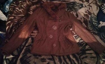 Личные вещи - Ат-Башы: Куртки