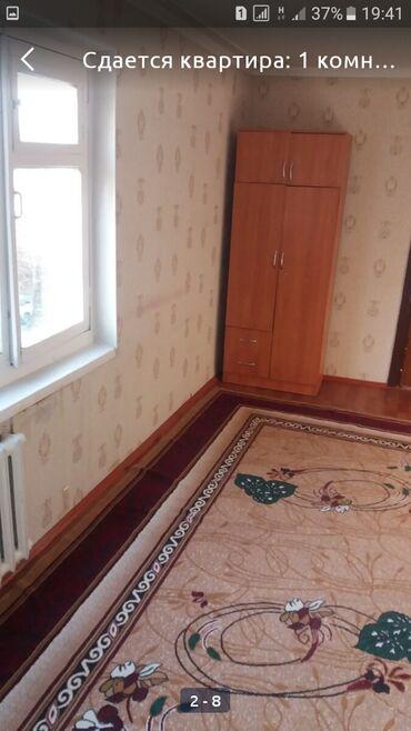 ищю квартиру с подселением в бишкеке в Кыргызстан: Для 3 девушек (3500 с каждой услуги включены)комната с подселением