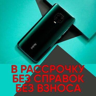 Жалюзи в рассрочку - Кыргызстан: Телефоны в рассрочку через банк по супер ценам  От 3 до 18 месяцев все