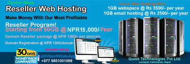 Web hosting Reseller package on sale !!!Quest Technologies Pvt Ltd, a