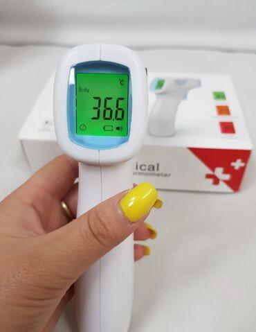 Бесконтактный термометр.Принцип работы электронных термометров основан
