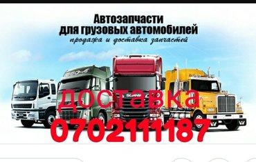 Volvo 460 2010 в Бишкек