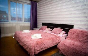 загородные дома отдыха бишкек в Кыргызстан: 1 комната, Постельное белье, Кондиционер, Парковка, Без животных