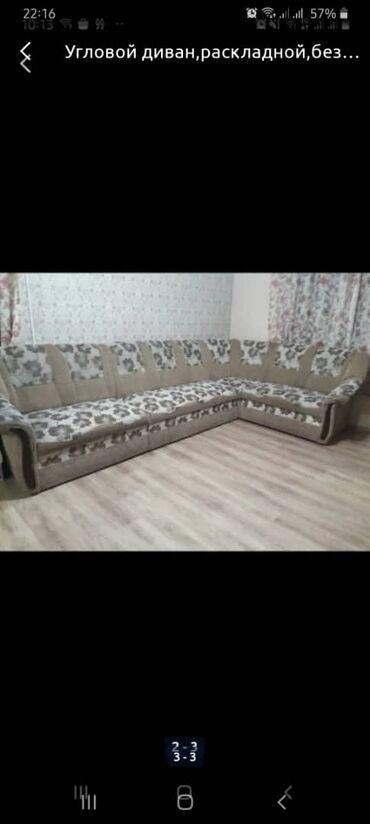 советский раскладной стол в Кыргызстан: Угловой диван хорошем состоянии. 👍👍👍