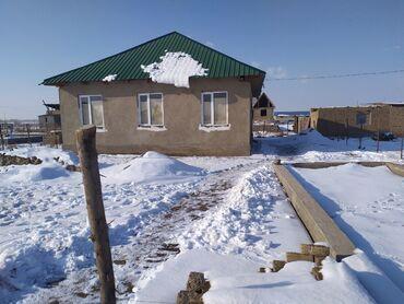 карты памяти strontium для навигатора в Кыргызстан: Продам Дом 100 кв. м, 4 комнаты