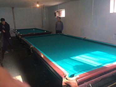 Бильярдные столы в Кыргызстан: 2 бильярдный стол комплект, барный полкалары дагы бар, паластары менен