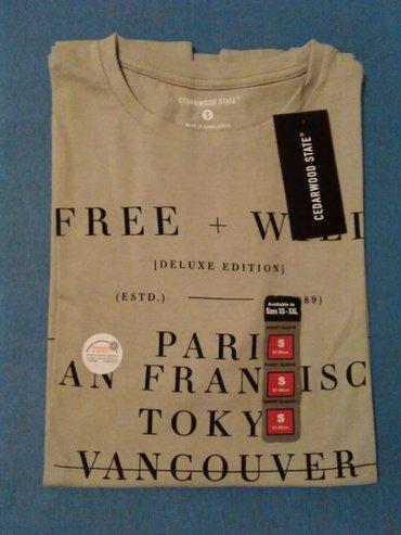 Muska majica,siva sa natpisom,marka Primark,velicina S,vrhunski - Nis