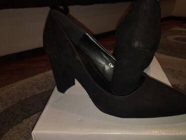 Nove cipele nošene par puta nemaju nikakvih oštećenja