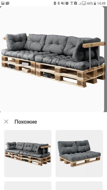 Мебель  в Бишкек