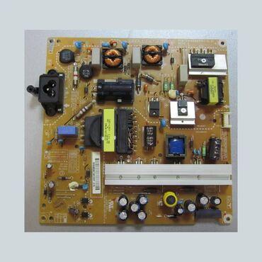 lg flex 2 - Azərbaycan: LG TV platası (Sumqayıt)Aşağıdakı modellər ilə uyğundur:LG 42LB561V LG