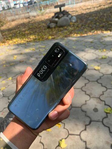39 объявлений | ЭЛЕКТРОНИКА: Xiaomi Poco M3 | 128 ГБ