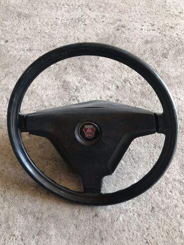 Продаю руль от Волги