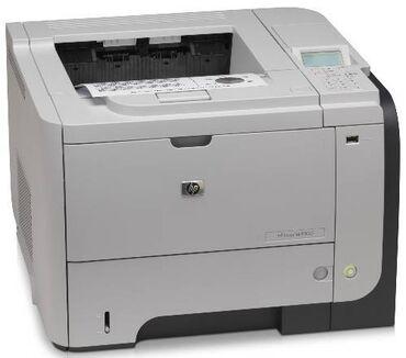 лазерный эпилятор бишкек in Кыргызстан | РУЛЕТКИ И ДАЛЬНОМЕРЫ: Принтер HP LaserJet P3015Характеристики:Устройство: принтерТип печати