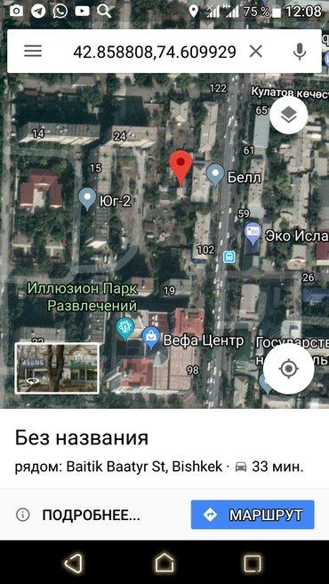 Складские помещения рядом с Вефа центр. в Бишкек