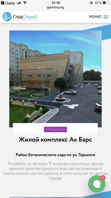 Квартира находится в новом завершенном доме, на 5-м этоже по центру( н в Лебединовка