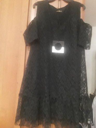 Платье гипюровое ...новое...  made in italy... в Бишкек