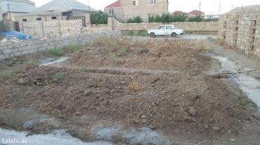 Bakı şəhərində 2 sot torpaq satilir unvan sabunci rayonu savalan qesebesi