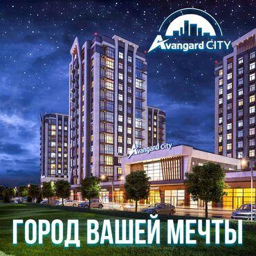 банки 3 литра в Кыргызстан: Продается квартира: 3 комнаты, 101 кв. м