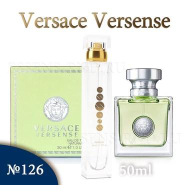 versace muzhskaja odezhda в Кыргызстан: Духи Versace versense ESSENS 50ml скидки доступные цены, спешите