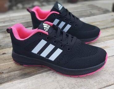 PONOVO NA STANJULagane, platnene Adidas crne patikice🥰Bas su udobne