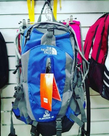 Продаём новые спортивные рюкзаки, в Бишкек