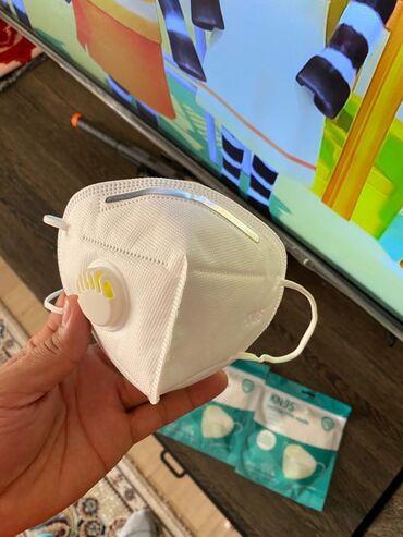 Респираторная маска KN95, степень защиты FF2, высокого качества в
