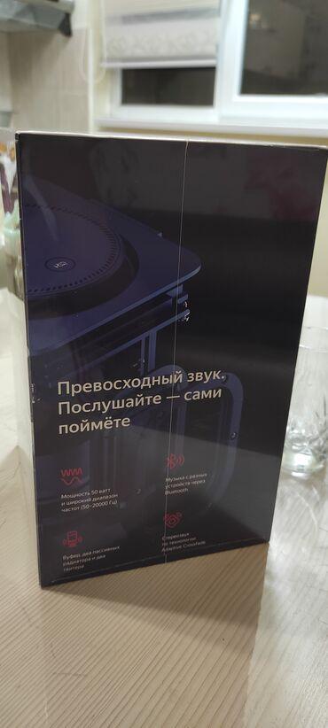 Продаю Яндекс станцию Алиса новаяЯндекс.Станция» умеет ставить музыку