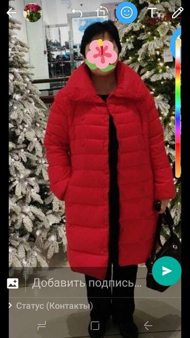 пансионат ак марал в Кыргызстан: Куртки
