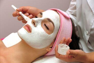 работа в бутике в Кыргызстан: Косметолог. До 1 года опыта. Процент