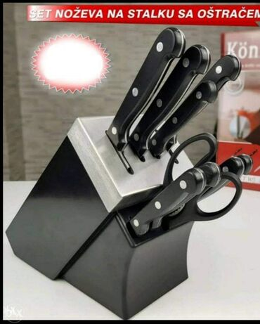 Set noževa sa Oštračem KönigCena: 3000 dinara. Porucite odmah u Inbox