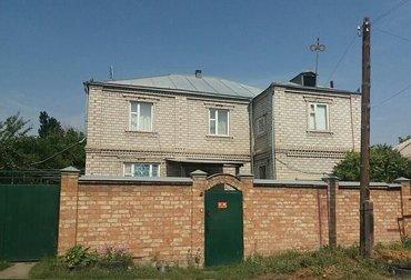 Продается дом в лебединовке (район в Бишкек