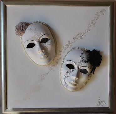 Kućni dekor - Srbija: Trodimenzionalno uradjene venecijanske maske na medijapanuuramljena