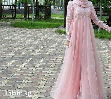 Пошив мусульманских одежды мужс,женс в Бишкек