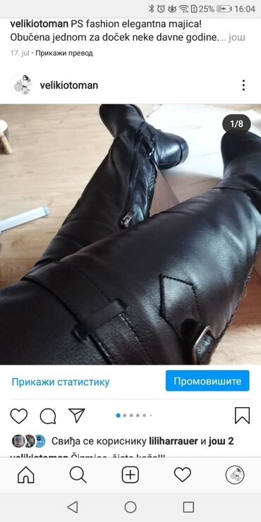 Kožne, crne, mat čizme do kolena. Izuzetno tople! Broj 37 - 24cm