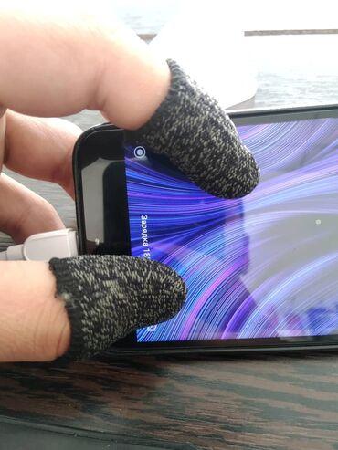 Пабджи перчатки
