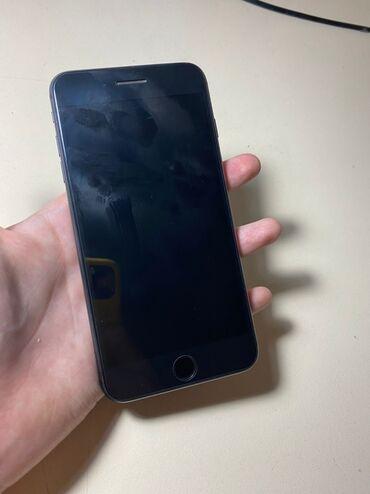 купить iphone бу в рассрочку в Кыргызстан: Б/У iPhone 8 Plus 64 ГБ Черный