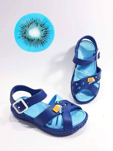 Denistar farmrke - Srbija: SNIZENJE Gumene sandale sa podesivim kaisicem ☉Cena 950 dinSIFRA