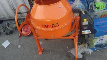 Инструменты в Кыргызстан: Бетоно мешалка распродажа 180 литировый новый упаковка доставка беспла