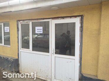 Продажа коммерческой недвижимости в Душанбе: Помещения свободного назначения.Можно под офис,магазин,склад и др.В