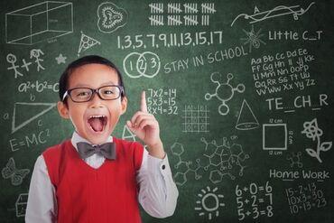 учитель истории вакансии бишкек in Кыргызстан | ГРУЗОВЫЕ ПЕРЕВОЗКИ: Репетитор | Математика