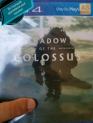 - Azərbaycan: Shadow of the colossus