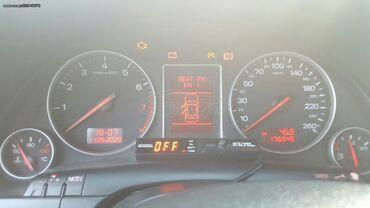 Audi A4 1.8 l. 2003 | 176000 km