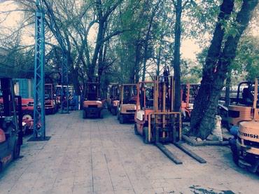 Вилочный погрузчик ( кара ) в Бишкек